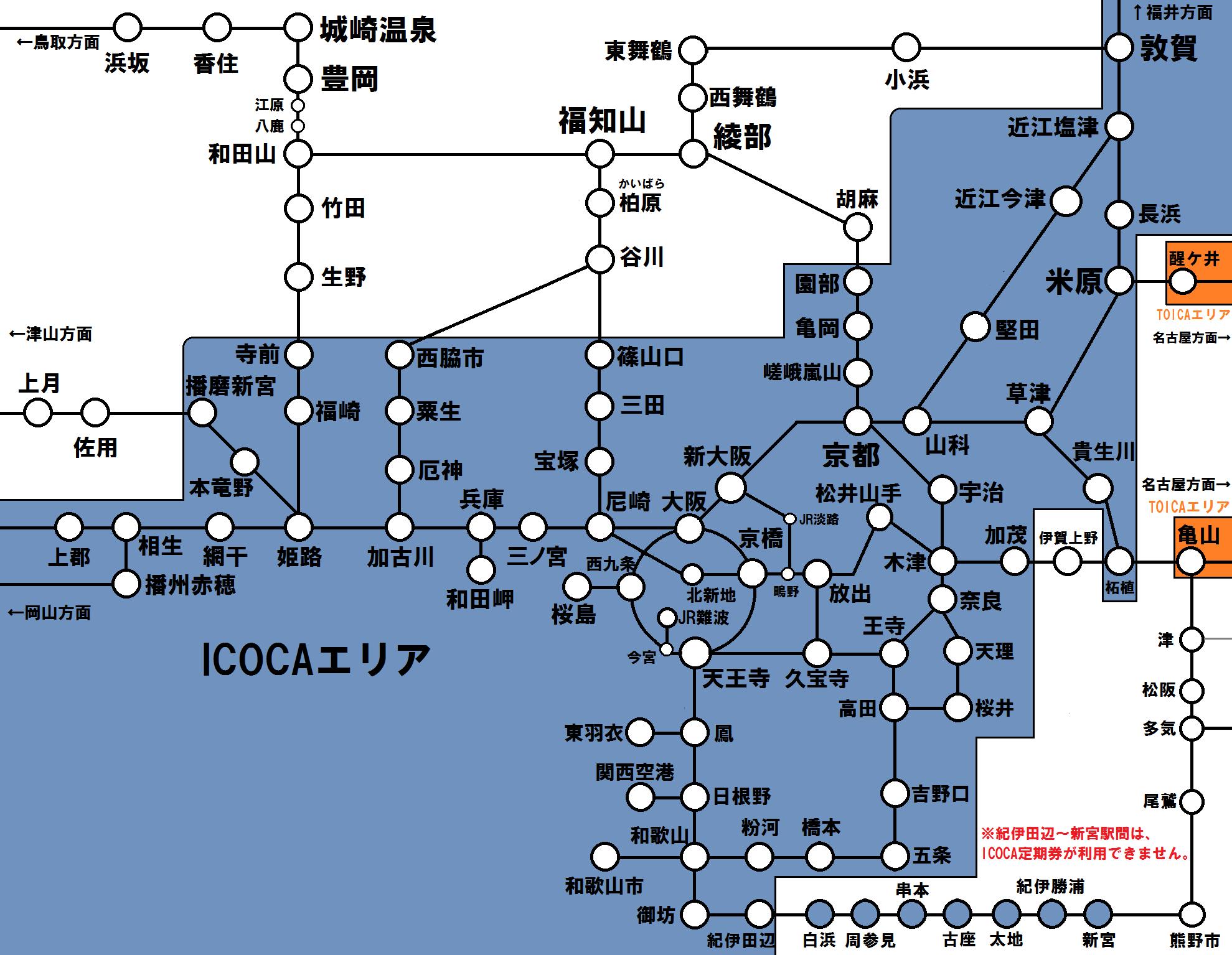 関西のICOCAエリア(2020年)
