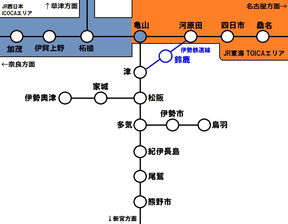 三重県のICカードエリア(2021年3月13日~)